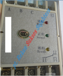 3 Phases Sequences Relay Shanghai Mitsubishi ABJ1-12