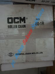 Chain 60 Single OCM