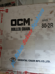 Chain 80 Double OCM