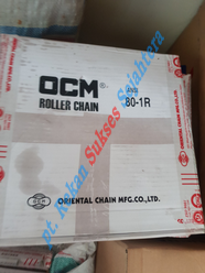Chain 80 Single OCM